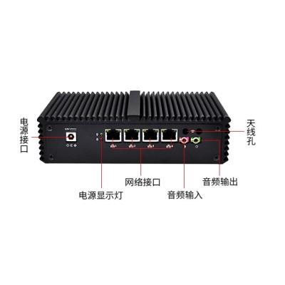 嵌入式工控机 EPC-210
