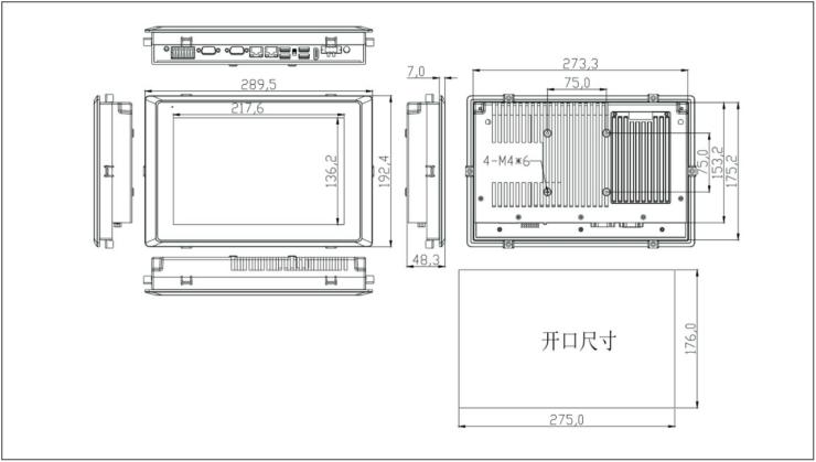 10.1寸工业平板电脑 TPC-1001